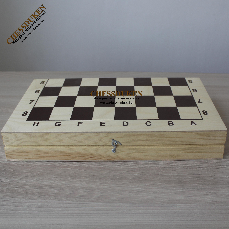 Шахматы гроссмейстерские Алматы