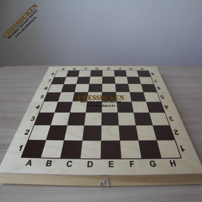 Шахматы гроссмейстерские Нур-Султан